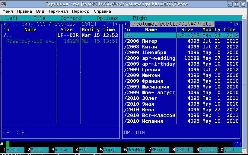 http://www.zyxmon.org/tmp/Debian6-2.png