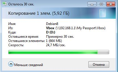 speed_u2